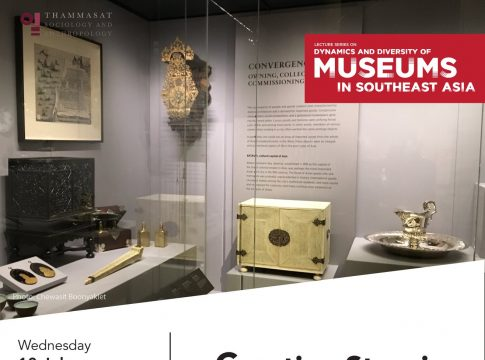 """""""Creative Storying of Space, Place and Time: The National Museums of Singapore"""""""