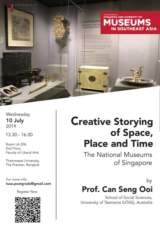 """Creative Storying of Space, Place and Time: The National Museums of Singapore"""