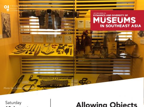 """Allowing Objects to Speak to Museum Audiences: Innovations towards Universal Access to the Philippines' National Museum and its Collections from 2010"""